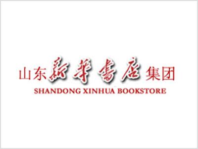 中国新华书店